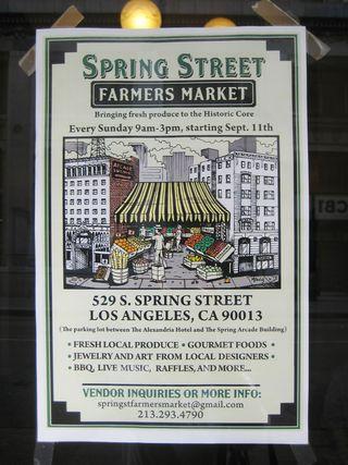SpringStreet_