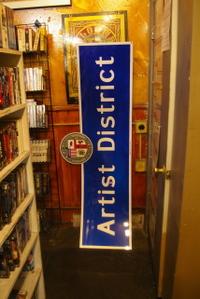 Artistsdistrict